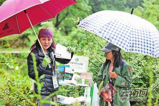 【美丽云南·穿越自然保护区】保护滇金丝猴的志愿者们