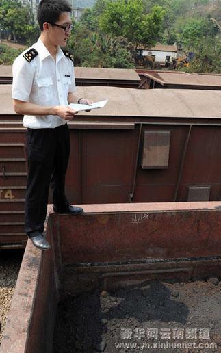 云南 河口/一名河口海关工作人员在查验从越南开来的火车上的货物是否与...