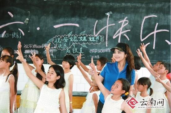 让爱一起同行 徐安妮与陇川致孤儿童欢庆六一
