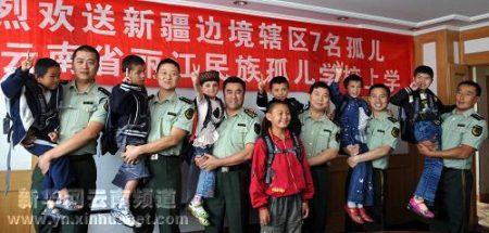/enpproperty-->  8月21日,来自哈密的哈萨克族小朋友白山拜乌拉在依领到了边防警官赠送的新书包。 当日,来自新疆温泉、裕民、塔什库尔干等县的7名孩子,在武警新疆边防总队的帮助下在乌鲁木齐搭乘飞机赴云南省丽江市民族孤儿学校就读。这些孩子分别来自汉族、哈萨克族和塔吉克族的困难家庭,年龄最大的11岁,最小的还不到9岁。其中多数孩子父母双亡,生活困难,但在当地边防官兵的悉心帮助和照顾下,没有一人失学。据了解,自2007年1月起,武警新疆边防总队在公安部边防管理局的部署下,全面启动关爱困难儿童工