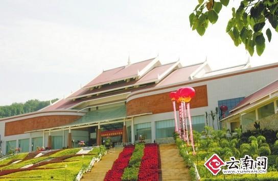 西双版纳民族博物馆即将正式开馆迎客 - 禾秀 - 我的博客