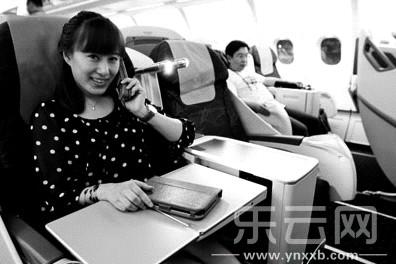 空客a330来昆 头等舱座椅可以躺着睡