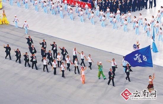 第九届全国少数民族传统运动会开幕