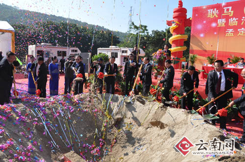 云南临沧耿马(孟定)边境经济合作区建设启动
