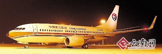 广州至大连飞机