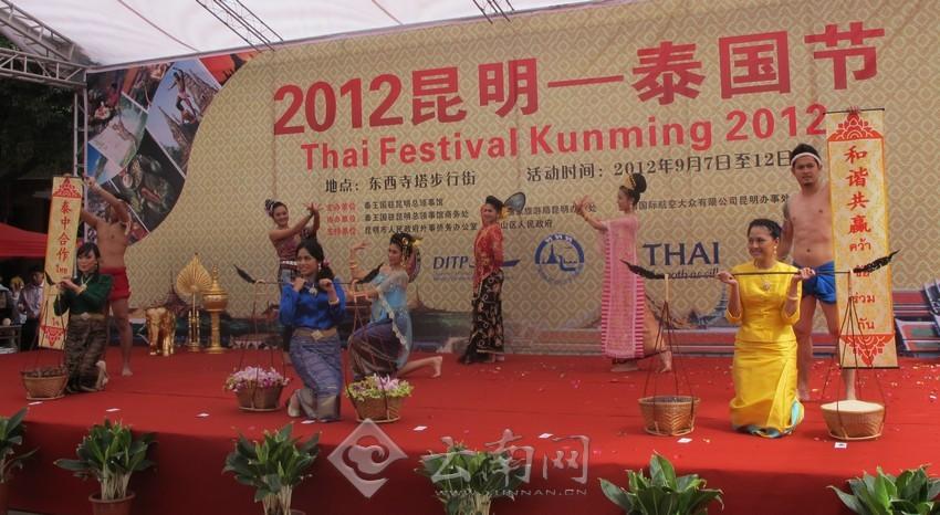 泰国旅游服装搭配