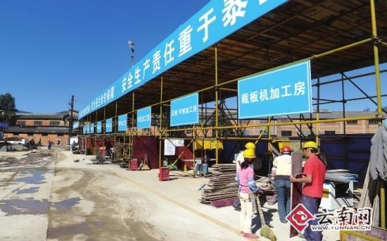 推行建筑工地标准化管理五华区为美丽春城建设加力