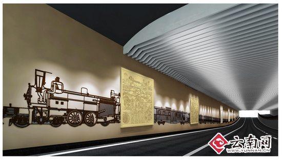 /enpproperty-->  北站下穿隧道滇越铁路历史铁艺浮雕效果图 云南网讯(记者 赵岗)记者11月20日从昆明市北京路道路恢复提升工程指挥部获悉,昆明北站下穿隧道将出现滇越铁路历史铁艺浮雕,过往司机将从滇越铁路的百年历史中穿越而过。 据介绍,滇缅铁路修建于抗战初期,起点在今昆明北站(当时称为昆明总站),由政府于1938年12月动工,1942年因滇西失守而停工,整个工程浩浩荡荡,但线路实际铺轨仅仅是从昆明修到了安宁(后又拆除),始终未能达到最终目的地缅甸的腊戍,近30万人的血泪劳动最终功亏一篑,
