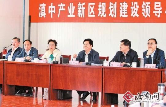 李纪恒:全力推进滇中产业新区建设迈出新步伐