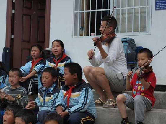 首席小提琴家心系怒江 招募音乐志愿者支教乡村小学