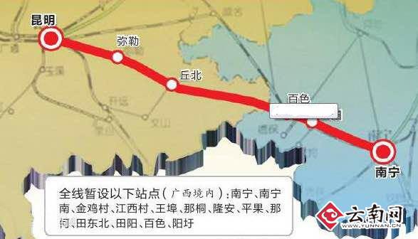 云桂铁路示意图