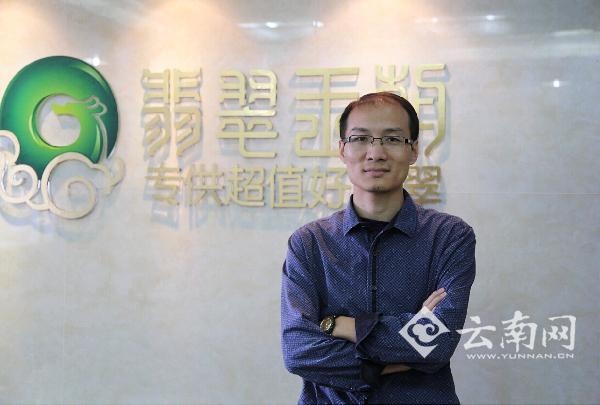 翡翠王朝杨牧仁:撼动中国珠宝圈的励志样本