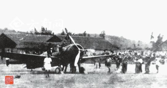 [全民族抗战 云南记忆]抗战时期云南工业书写的历史