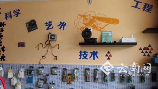 云南首次尝试创客教育引入传统校园