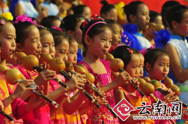 第三届中国·德宏(梁河)葫芦丝文化旅游节国庆启幕