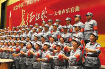 昆明举行纪念红军长征胜利80周年音乐会 让长征精神深深植根于昆滇