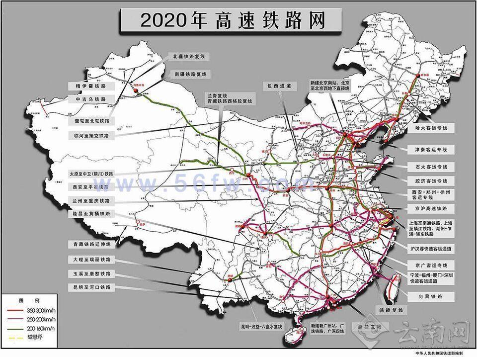 /enpproperty-->  2020全国高速铁路网 云南网讯 (记者 韩焕玉)据新华社报道,中国铁路总公司称,从2017年1月5日起,全国铁路将实行新的列车运行图。随着沪昆高铁即将全线贯通,云南省也首次连入全国高速铁路网。 据铁总相关负责人介绍,随着沪昆高铁贵阳北至昆明南段、南昆客专线百色至昆明段等新线即将开通运营,沪昆高铁将全线贯通,云南省连入全国高速铁路网,我国西南地区与华南、华东和中南地区的时空距离大幅缩短。昆明南至北京西最快旅行时间较现行直达特快压缩约21小时,其中,长沙到昆明的时间将压缩