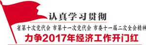 2013昆明gdp_昆明五华区今年有望成为全省第二个GDP过千亿县区