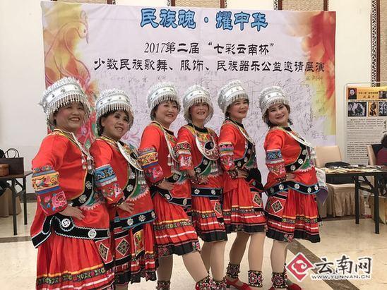 少数民族歌舞 服饰 民族乐器闪耀舞台