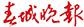 """北京赛车赌单双诀窍:昆明五联疫苗断货_""""一针难求""""家长们慌了"""