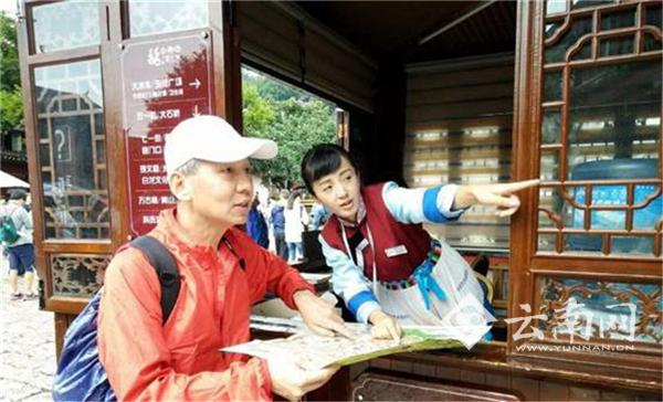 PK10全天计划网页版:重拳整治旅游市场_2017年云南丽江接待游客预计超4000万人次