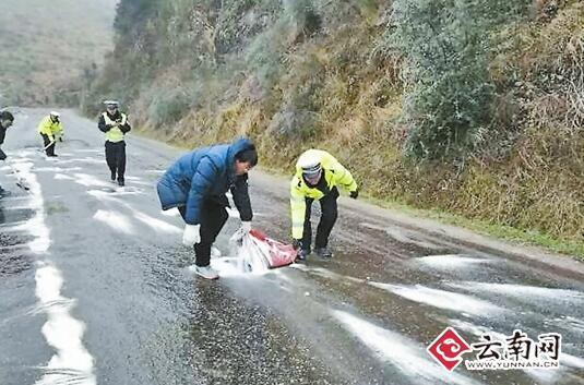 新金沙线上网址:云南省全力应对低温雨雪天气