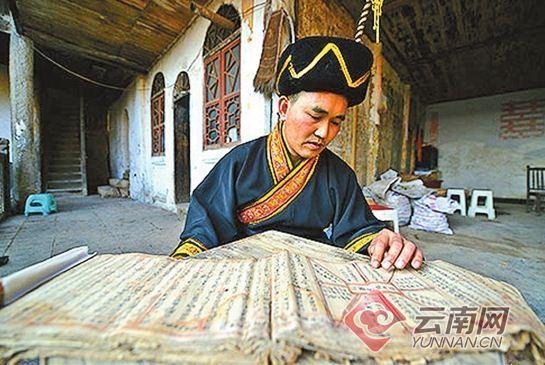 毕摩用彝文记录了彝族历史文化的方方面面,内容包括原始宗教,社会历史