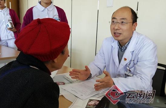 增强民众健康意识 云南省阜外医院开展首场公益