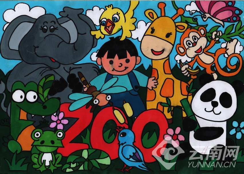 云南小学生野生动物绘画大赛235件作品获奖