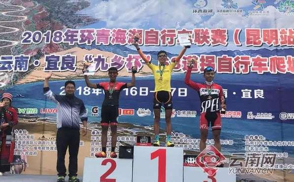 云南宜良举行68道拐自行车挑战赛