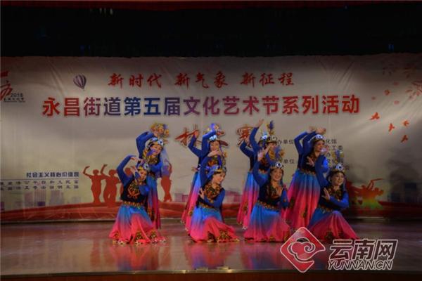 昆明市西山区:社区里的广场舞大赛