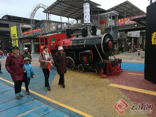 昆明市春雨937工业遗产文化街区