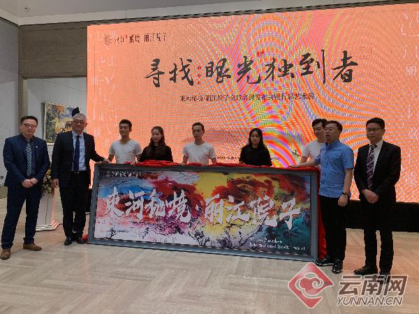 丽江携手怡美集团推动大滇西旅游环线建设