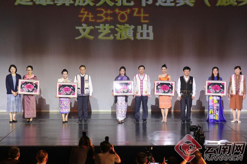 丝路云裳・七彩云南民族赛装文化节民族服装服饰设计大赛获奖名单出炉
