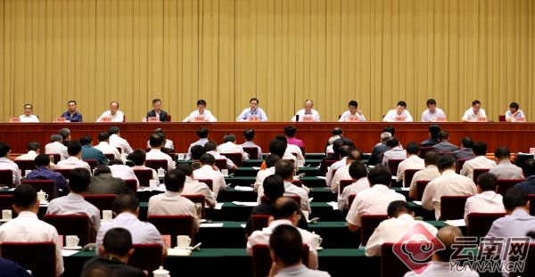 全省深化党政机构改革总结会议:巩固深化改革成果 推动改革纵深发展