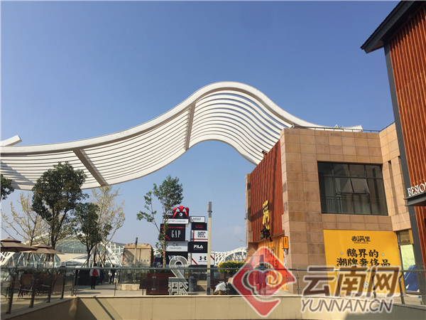 云南最大图片项目邪教落户滇池国际展中心体量28日将于反小学v图片黑板报商业图片