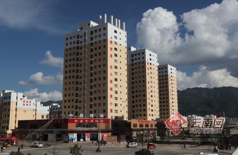 会泽县城人口_曲靖会泽加快推进易地扶贫搬迁县城安置项目建设_云南网
