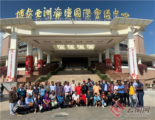 """""""同吃、同住、同学习""""21天 22个国家旅游官员以这样方式认识中国"""