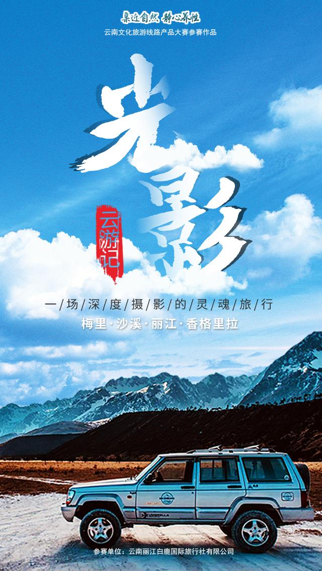 http://www.edaojz.cn/shumakeji/609928.html