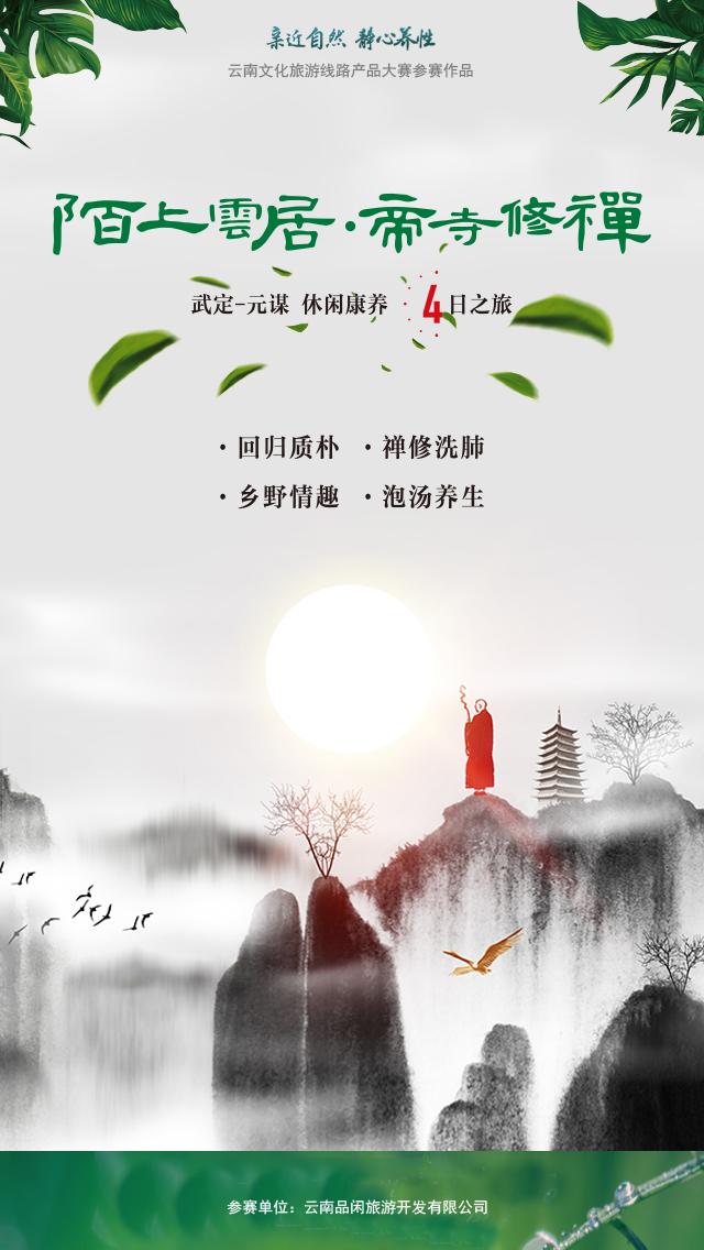 http://www.edaojz.cn/shumakeji/609926.html