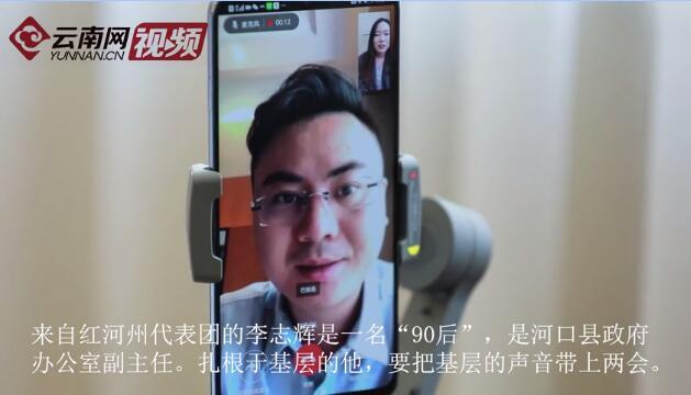 网络连线李志辉代表:加快自贸试验区建设