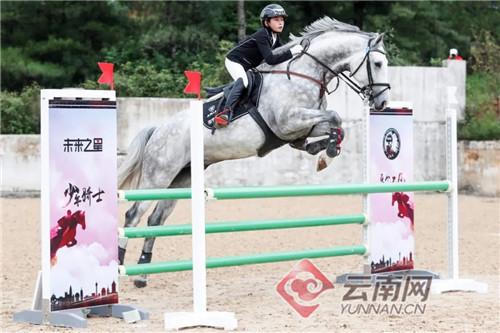 云南省马术小将夺得全国冠军