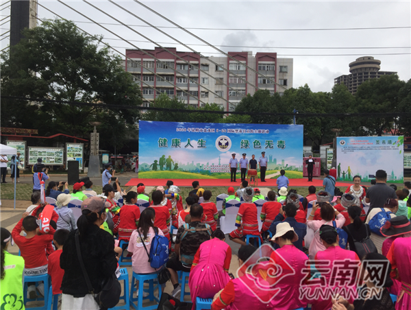 http://www.kmshsm.com/kunmingfangchan/57708.html