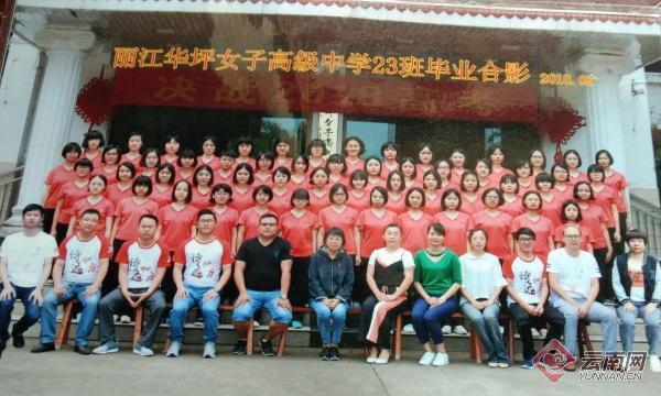 http://www.nanke0579.com/kunminglvyou/59940.html