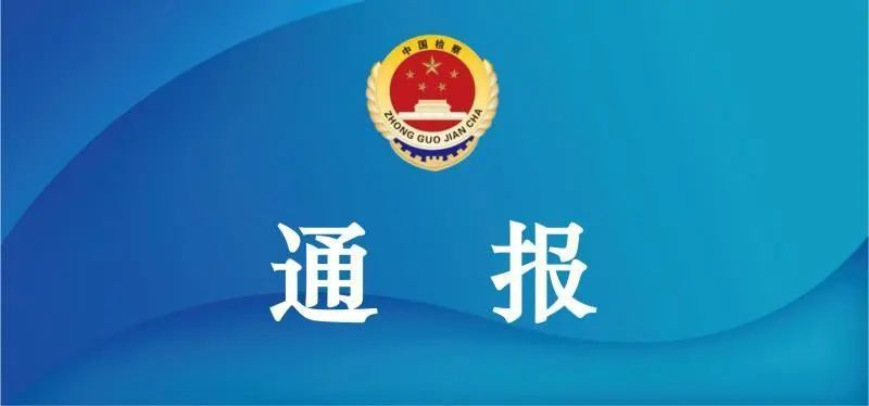 http://www.kmshsm.com/wenhuayichan/69464.html