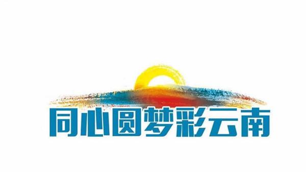 /kunmingfangchan/60038.html