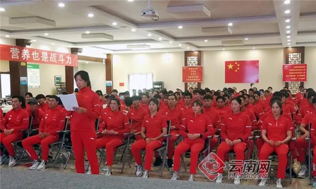 云南冰雪项目异军突起 获全国体能大比武5个单项第一名