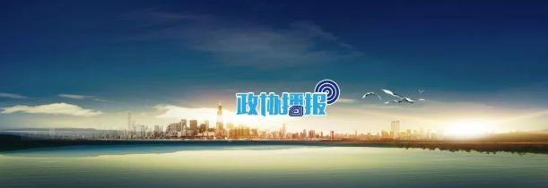 【政协播报】省政协研究室组织调