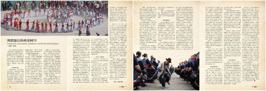 http://www.k2summit.cn/tiyujingsai/2911797.html