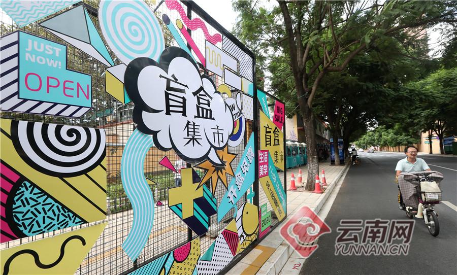 http://www.kmshsm.com/caijingfenxi/68440.html